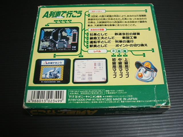 https://www.yugiyahiranonetshop.com/data/yugiyahirano/product/20141211_e945f4.JPG