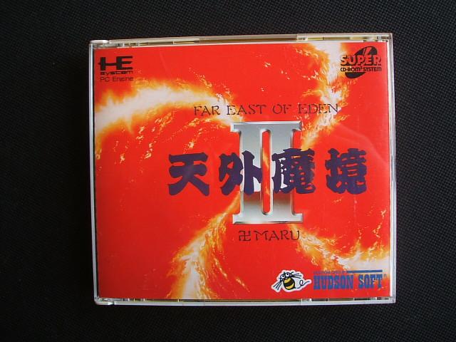 天外魔境II 卍MARU 箱説有 PCエンジン